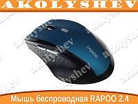 Мышь мышка беспроводная RAPOO