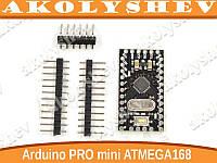 Arduino PRO mini ATMEGA168 5V/16MHz NANO