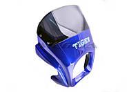 """Обтекатель на мотоцикл TIGER (синий)   """"EVO"""""""