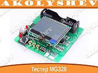 Тестер MG328 ESR LCR - ЖК дисплей