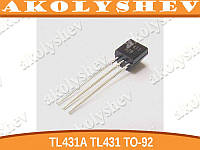 Транзистор TL431A TL431 TO-92
