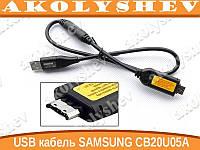 Кабель USB Samsung CB20U05A L110 L200 L210 TL9
