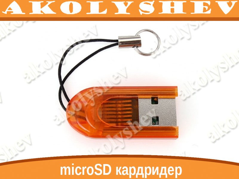Кардридер картридер кард карт ридер microsd, фото 1