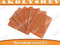 Монтажная макетная плата PCB 5x7