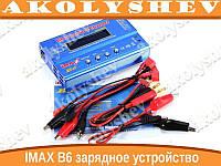 IMAX B6 многофункциональное зарядное устройство, фото 1