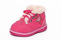 Зимние ботиночки на девочку розовые (21-26)