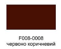 "Краска для замши 40 мм.""Dr.Leather"" Aniline Dye красно-коричневый"