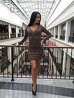 Женское  платье жакард