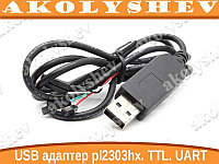Адаптер USB COM RS232 TTL PL2303hx UART