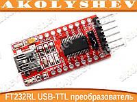 FT232RL USB TTL UART преобразователь Arduino, фото 1