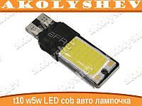 2 мощных LED t10 w5w no canbus лампочка