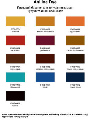 "Краска для замши 40 мм.""Dr.Leather"" Aniline Dye коричневый, фото 2"