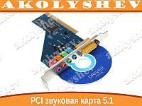 PCI звуковая карта 4 канала 5.1 SRS 3D midi