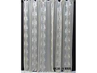 Тюль Arya Рашел 200X270 4438 V8905 AR-K204438