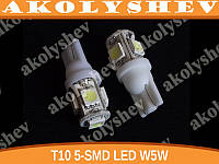 T10 5-SMD LED W5W лампочка автомобильная