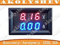 Цифровой вольтметр/амперметр 100В, 10А