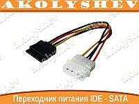 Переходник питания IDE HDD - SATA