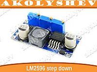 LM2596 стабилизатор понижающий step down DC-DC
