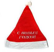 Шапки новогодние