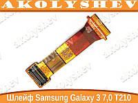 Шлейф дисплея Samsung Galaxy 3 7,0 P3210 T210