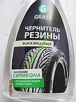 Полироль для шин, чернитель резины Grass