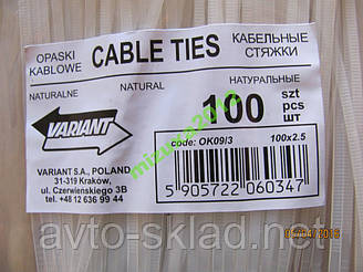 Хомути пластикові 100х2,5 (100 шт) білий Польща