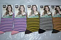 Носки женские фирменные Aura.Via Cotton полосатики