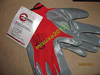 Перчатки рабочие (прорезиненные)нитрилом INTERTOOL
