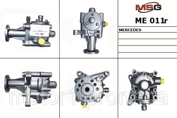 Насос ГУР MERCEDES T1 1982-1996 Без бачка - «Motor-1.com.ua» в Харькове