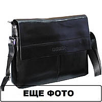 Мужской кожаный портфель Mvol GPD-00129