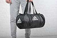 Сумка для тренировок адидас (Adidas), круглая