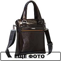 Кожаная сумка формата А4 MVOL GFD-00131