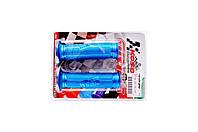 """Ручки руля на мототехнику   """"KOSO""""   (mod:BLUE)   (#VL)   (Тайвань)"""