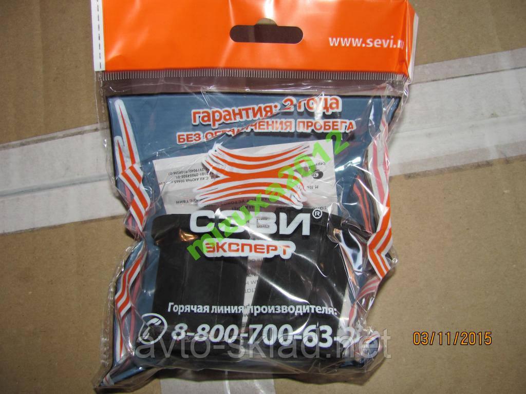 Втулки стабілізатора 2108-21099, 2113 СЕВІ-Експерт