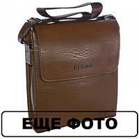 Мужская сумка (натуральная кожа) MVOL FRH-00133