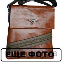 Деловая сумка мужская MVOL HGR-00137