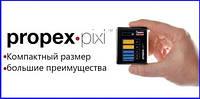Апекслокатор ProPex Pixi, Dentsply Maillefer (Швейцария)