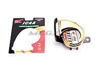 """Сигнал на мототехніку """"JCAA"""" (равлик) електричний двухтональный (золотий)"""