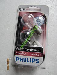 Лампи стопів поворотів 12V 21W PHILIPS 2 шт +50%