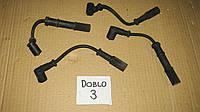 Провода высоковольтные, свечные для 1.4 Фиат Добло / Fiat Doblo 2008, 55195775, 55195776