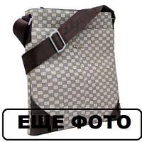 Кожаная сумка через плечо мужская MVOL GDQ-00140