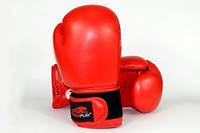 Боксерские перчатки PowerPlay 3004 Red