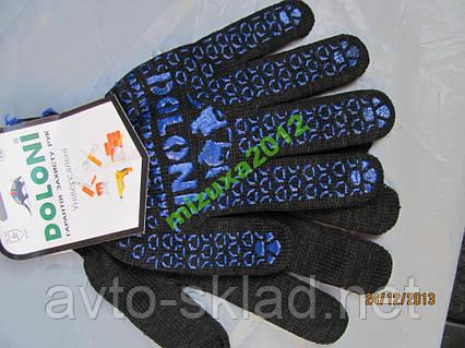 Перчатки рабочие (черные с синей точкой) Долоні