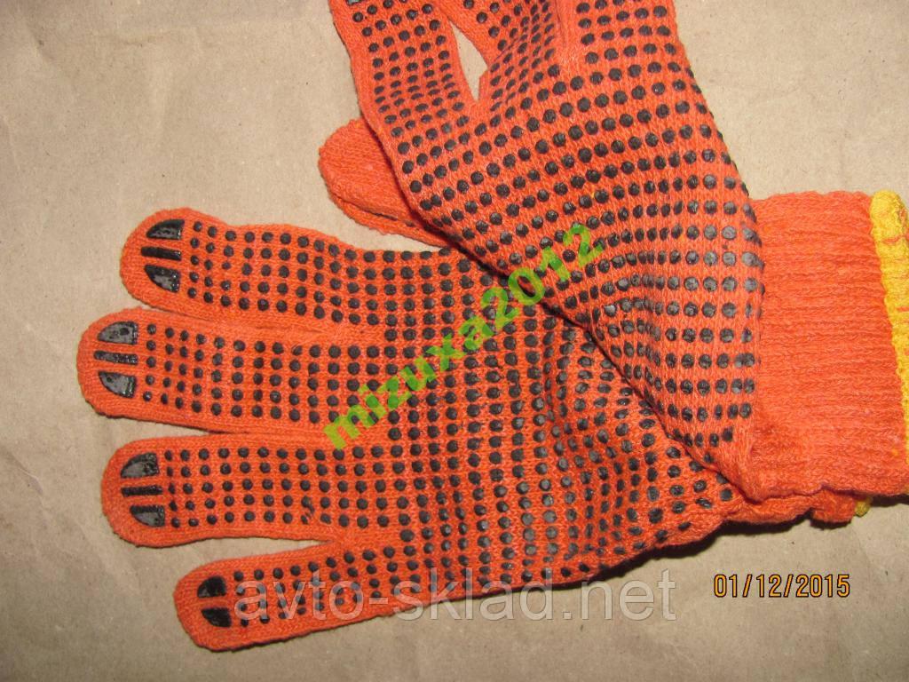 Рукавички робочі (помаранчеві з точкою)