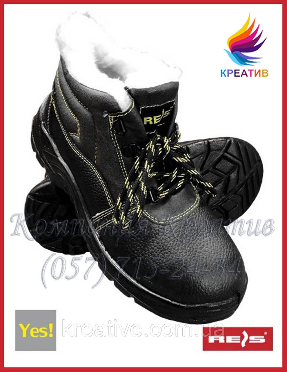 Утеплённые рабочие ботинки BRYES-TО-OB (заказ от 30 пар)