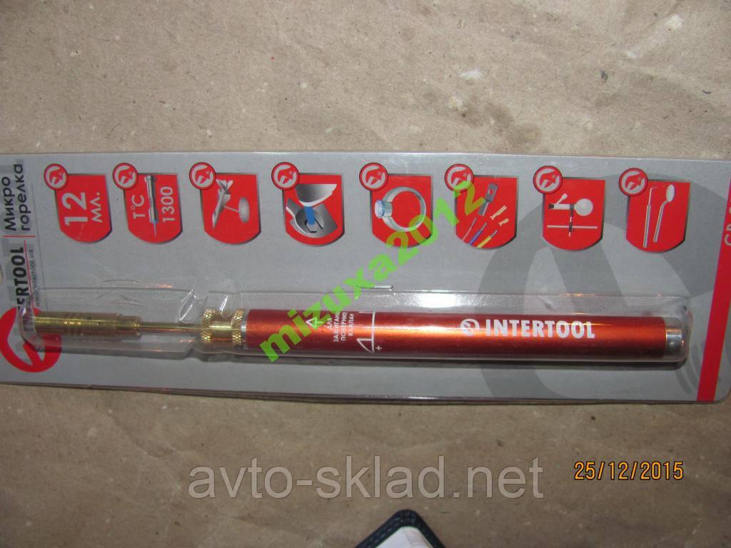 Микрогорелка 12 мл. INTERTOOL (газовый паяльник)