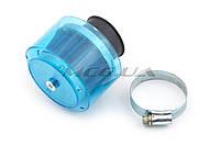"""Фильтр воздушный (нулевик)  на мототехнику   Ø35mm, 45*, колокол (синий, прозрачный)   """"YAOXIN"""""""