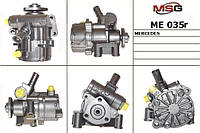 Насос ГУР MERCEDES-BENZ E-CLASS (W210) 98-02 , MERCEDES-BENZ E-CLASS универсал (S210) 99-03