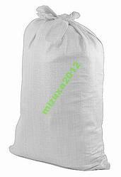 Полипропиленовый мешок 105*55 см (50кг)