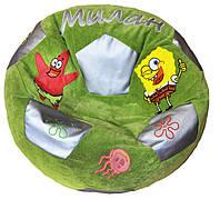 Бескаркасное Кресло-мяч пуф с вышивкой мешок для детей